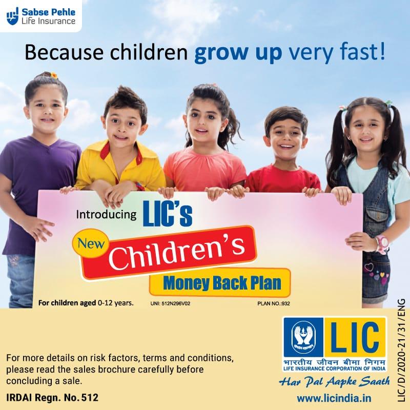 children moneyback plan